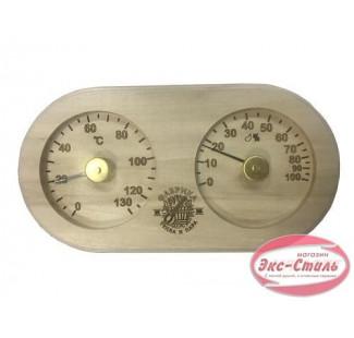 Банная станция (термометр+гигрометр) очки №1