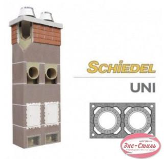 Керамический дымоход Schiedel UNI двухходовой без вент. канала