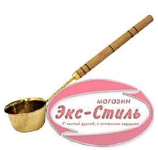 Черпак классика латунный 41см (Россия)