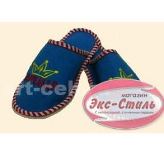 Тапочки цветные толстая подошва с вышивкой женские