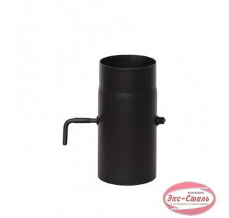 Шибер  чёрная сталь 2 мм, Ø 200 мм